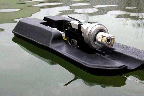 Flotation Camera